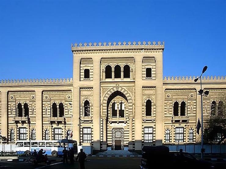 اليوم.. متحف الفن الإسلامي ينظم مسابقة