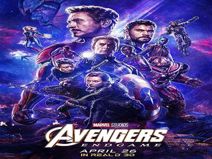 """إيراداته تجاوزت الـ3 ملايين""""..  """"Avengers"""" يكتسح شباك التذاكر أمس الأحد"""