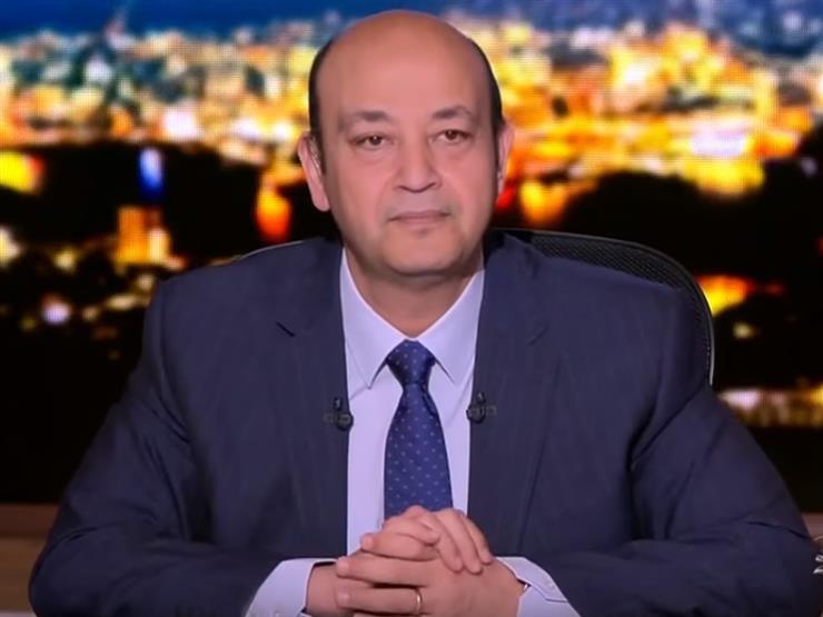 عمرو أديب يشيد بهؤلاء النجوم في دراما رمضان