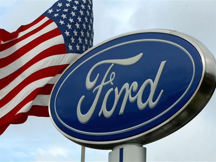 """أمريكا تفتح تحقيقا جنائيا مع """"فورد"""" بشأن شهادات عوادم السيارات"""