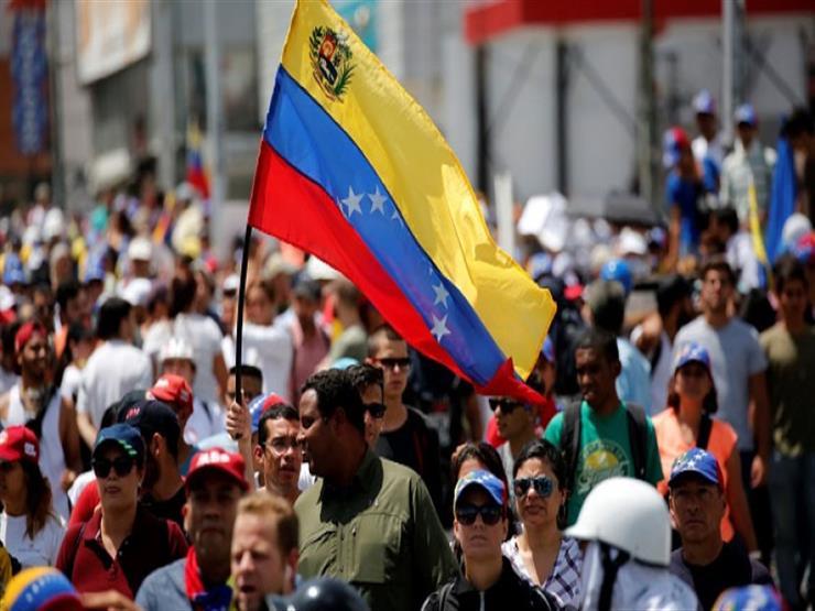 كاراكاس: الولايات المتحدة تسعى إلى خنق صوت فنزويلا في العالم