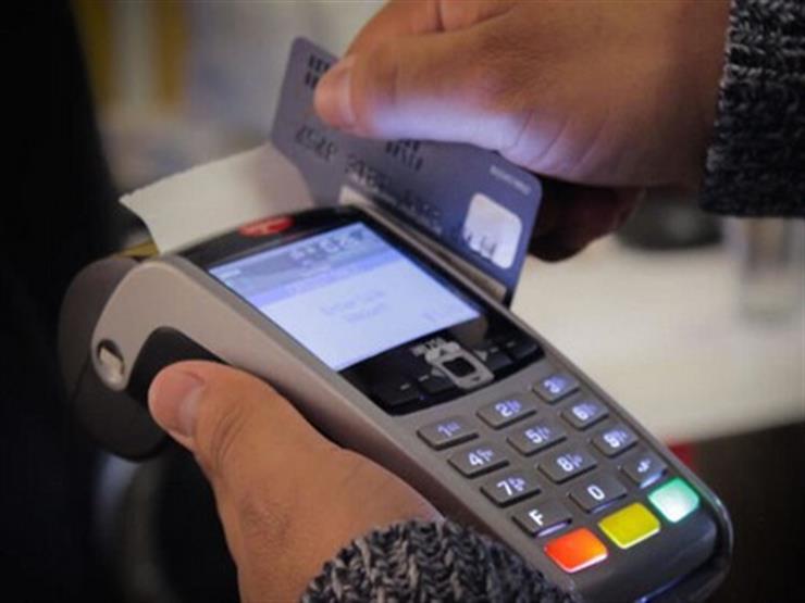 5 بنوك توفر بطاقات دفع المستحقات الحكومية مجانا.. تعرف عليها