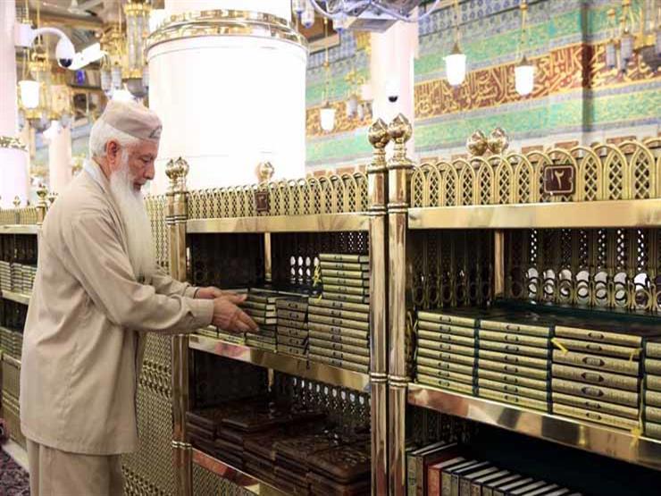 السعودية تسحب 9 آلاف مصحف من المسجد الحرام في موسم الحج.. تعرف على السبب