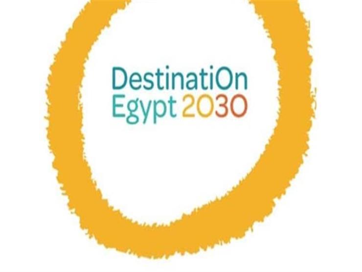 """بشعار """"الموسيقى من أجل التنمية"""".. الأقصر تستضيف الجولة الثالثة من """"الوجهة مصر 2030"""""""