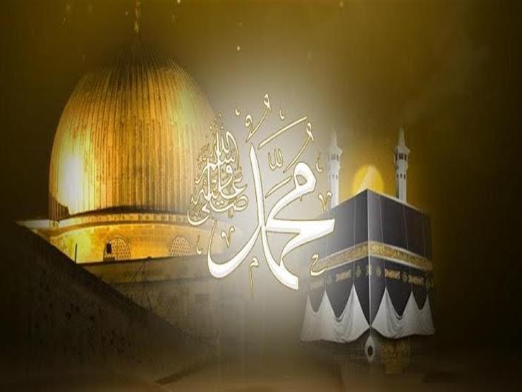 من هي أول امرأة رآها النبي في الجنة ليلة الإسراء والمعراج؟.. داعية يجيب