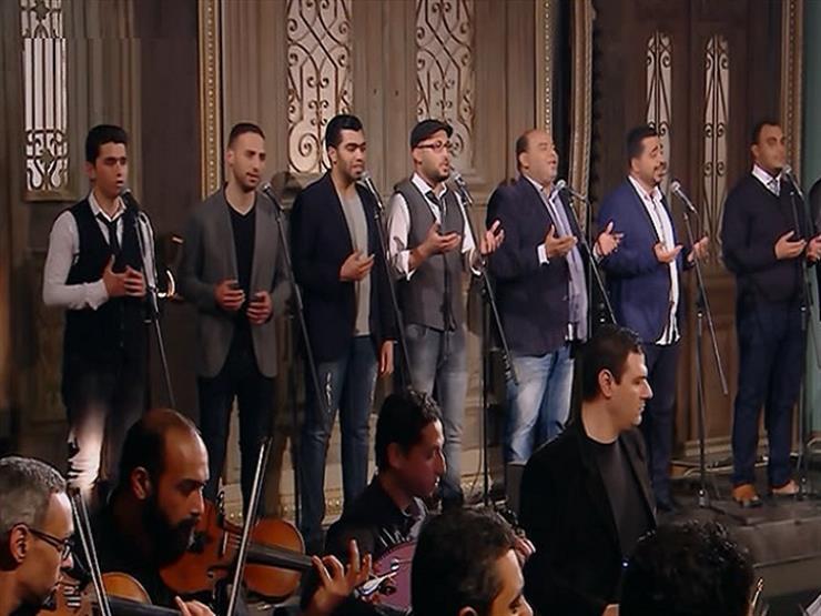 """فرقة أيامنا الحلوة تنشد أسماء الله الحسنى في """"صاحبة السعادة"""""""