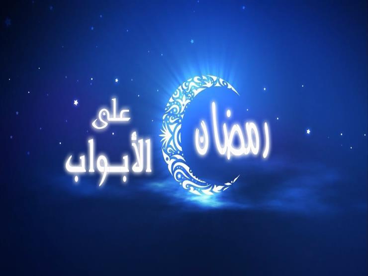 غيروا حياتكم قبل الشهر الكريم.. جمعة: هذا أفضل استعداد لاستقبال رمضان