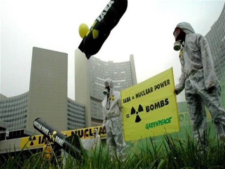 الصين تدعو المجتمع الدولي لنزع السلاح النووي بشكل عملي وفعال