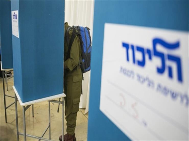 كل ما تريد معرفته عن الانتخابات الإسرائيلية المُقبلة  (س/ ج)