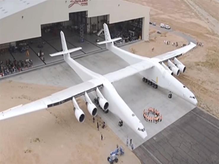 بالفيديو  أكبر وأضخم طائرة في العالم تستعد لرحلتها الأولى