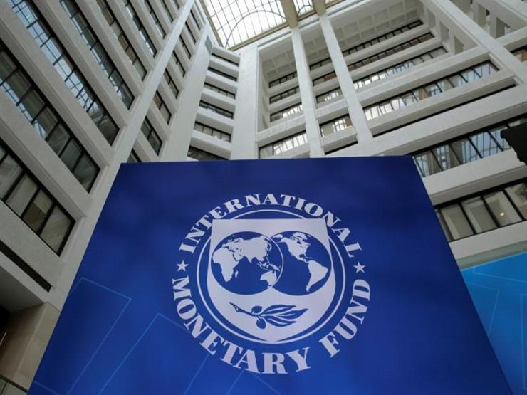 """صندوق النقد: الاقتصاد المصري تطور بوضوح وزيادة الديون """"عقبة"""""""