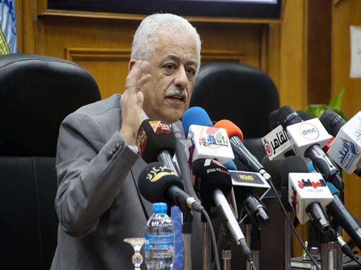 """لحل المشكلات.. وزير التعليم ينشر رابط الاستمارة الإلكترونية لامتحانات """"أولى ثانوي"""""""