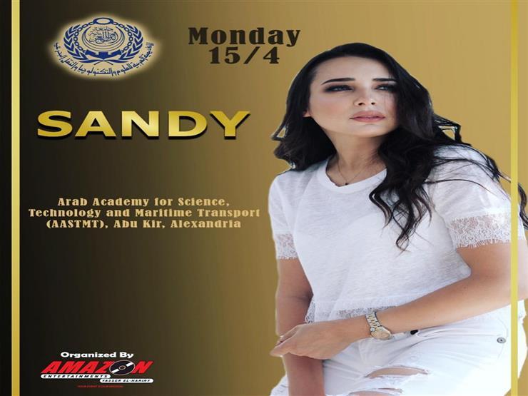 ساندي تحيي حفلا غنائيا بالإسكندرية