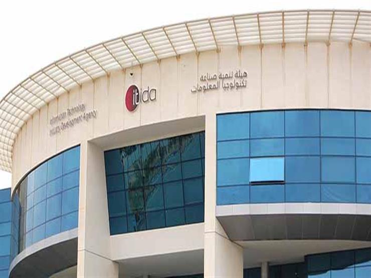 """""""ايتيدا"""" تستهدف رفع صادرات مصر من تكنولوجيا المعلومات إلى 4.2 مليار دولار"""