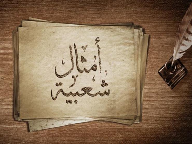 """حكاية """"الذوق"""" الذي لم يخرج من مصر"""