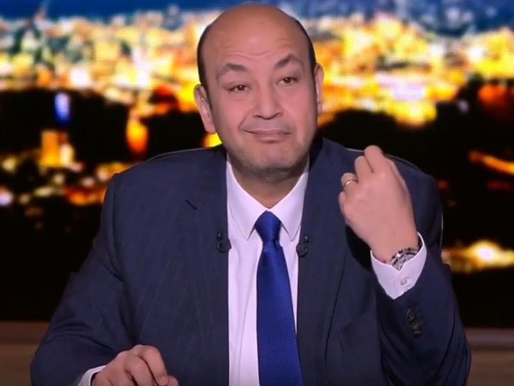 """""""أنا باحقد عليه"""".. عمرو أديب معلقًا على أغنية """"الهضبة"""" الجديدة"""
