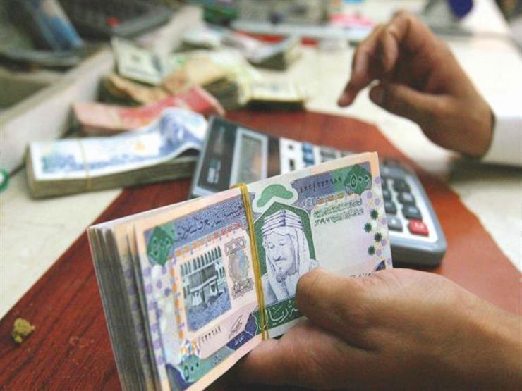 أسعار الريال السعودي تواصل تراجعها للشهر الرابع أمام الجنيه خلال أبريل