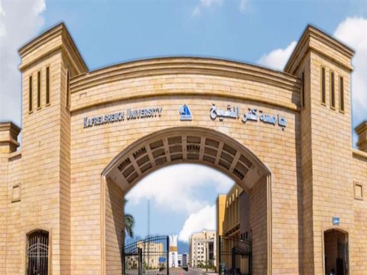 جامعة كفر الشيخ تبدأ اختبارات القدرات بالتربية الرياضية والنوعية