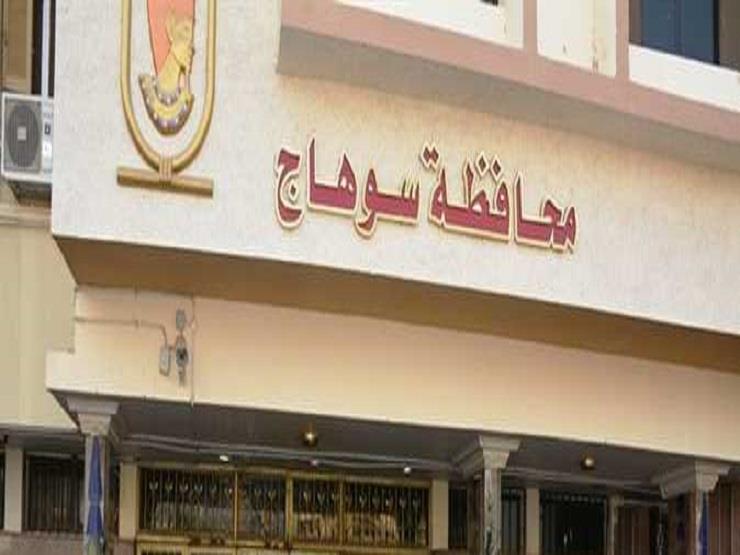 وزارة الإسكان تعتمد المخطط العام لمدينة جرجا بسوهاج