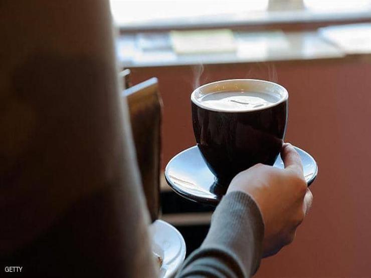 شرب القهوة.. كم كوبا مسموح بتناوله يوميا؟