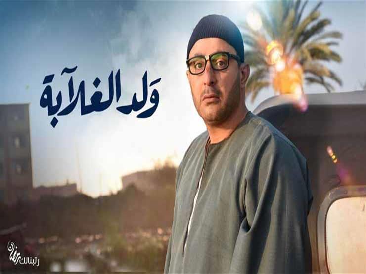 ولد الغلابة 30.. عيسى يقتل فرح والقبض عليه بتهمة قتل عيد
