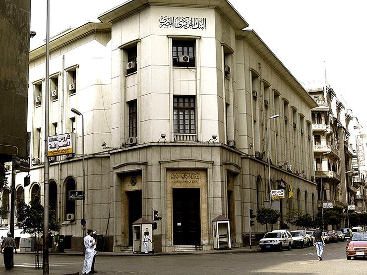 9 شروط يجب توافرها في محافظ البنك المركزي بقانون البنوك الجديد
