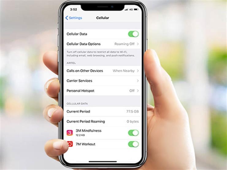 تحديث  IOS  المقبل لن يشمل عددًا من هواتف  آيفون  الحالية   مصراوى