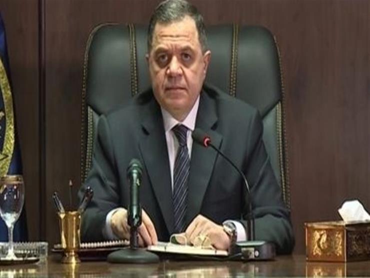 وزير الداخلية يكافئ 648 رجل شرطة لجهودهم في تحقيق رسالة الأم   مصراوى