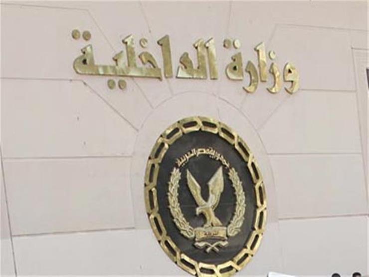 الإٍسكان تحذف مبنى وزارة الداخلية من منشآت  الطراز المعماري    مصراوى
