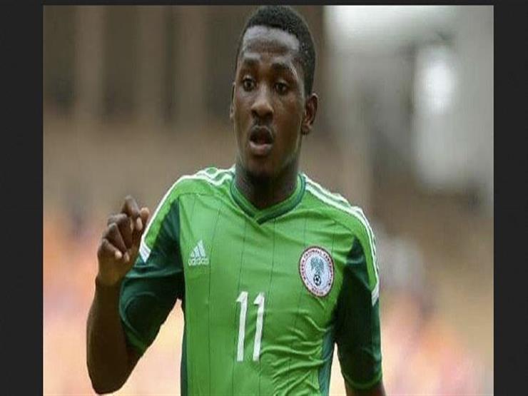 أجايي في الانتظار.. نيجيريا تعلن قائمتها لكأس الأمم