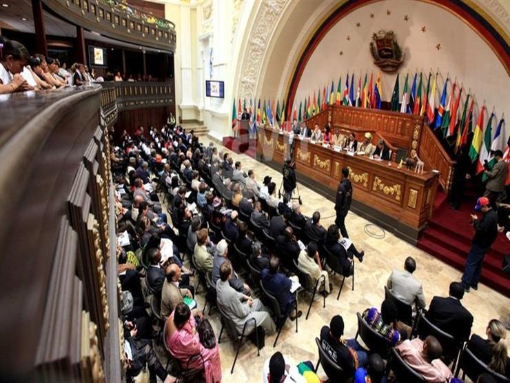 فنزويلا: اتهام أربعة من نواب البرلمان المعارضين بالخيانة والتآمر