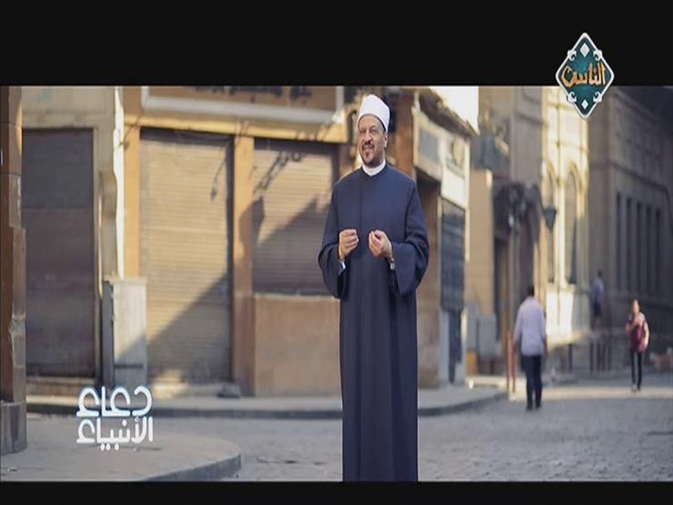 بالفيديو.. تعرف على دعاء سيدنا إبراهيم لتخفيف الهم وطلب المغفرة
