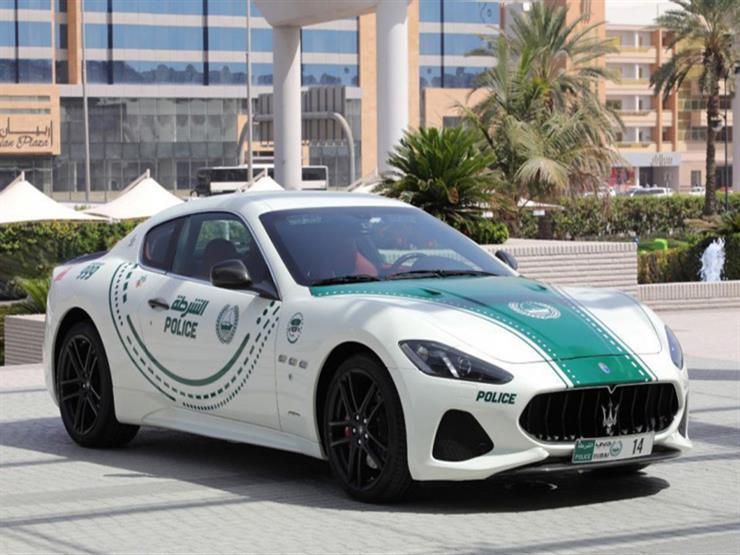 بالفيديو.. مازيراتي جرانتريزمو أحدث السيارات الخارقة في أسطول شرطة دبي