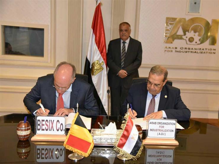 الهيئة العربية للتصنيع توقع مذكرة تفاهم مع شركة بي سيكس البلجيكية العالمية