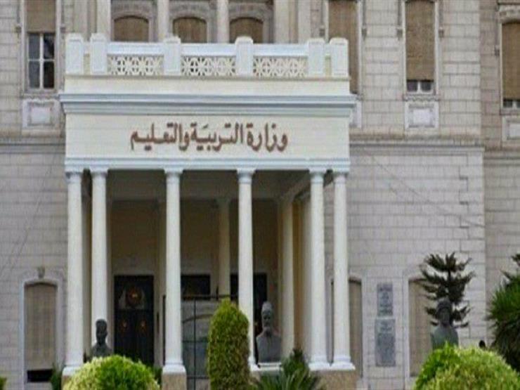 """ """"التعليم"""": طلاب أولى ثانوي بالخارج لن يضطروا للامتحان في مصر العام المقبل"""