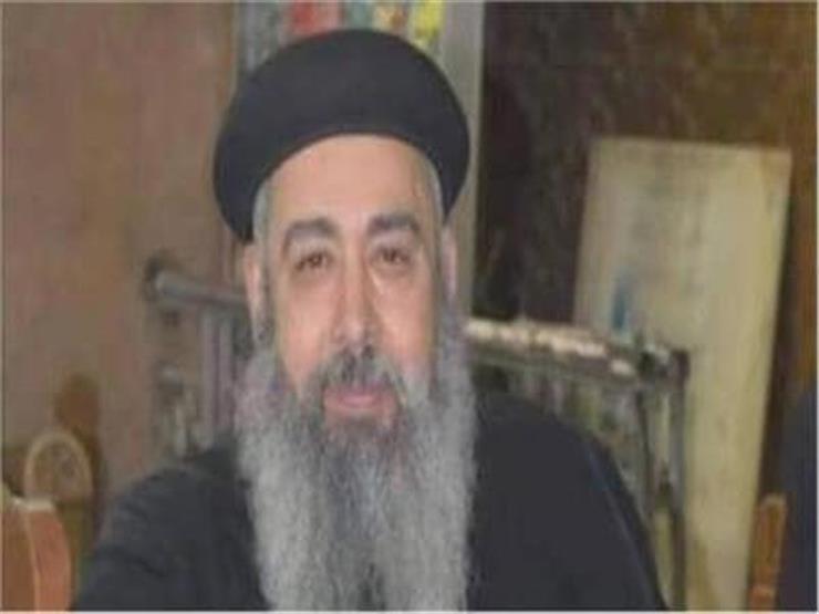 مطرانية شبرا تقرر صرف 2500 جنيه معاشًا شهريا لأسرة قاتل القس مقار سعد