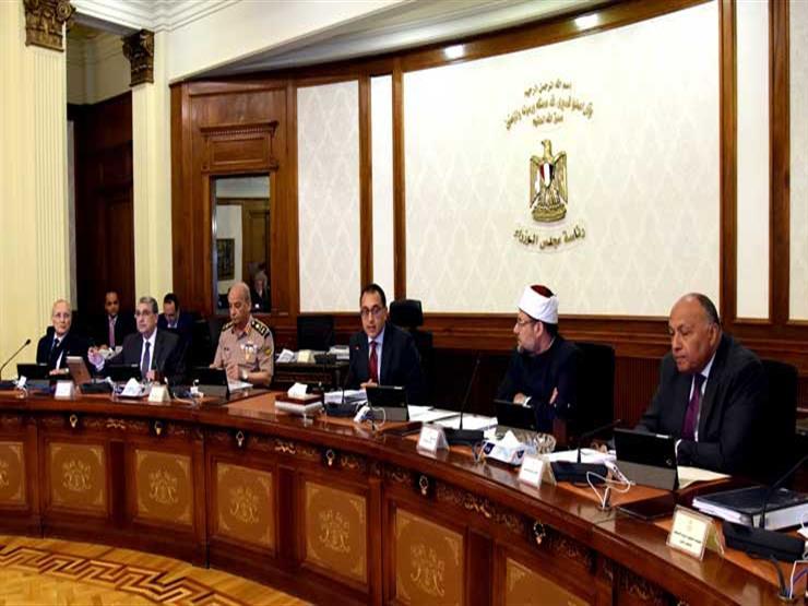 مجلس الوزراء يعقد اجتماعه الأسبوعي لبحث عدد من الملفات السياسية والاقتصادية والاجتماعية