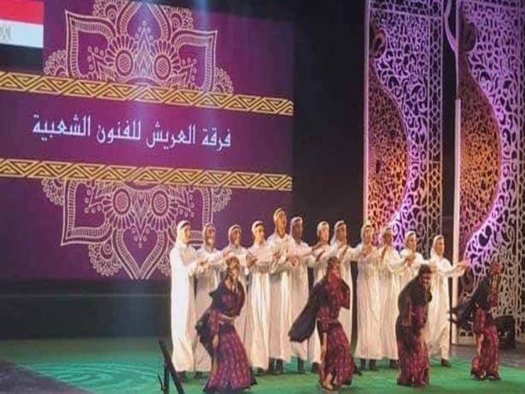 فرقة العريش للفنون الشعبية على مسرح نقابة الصحفيين.. الخميس