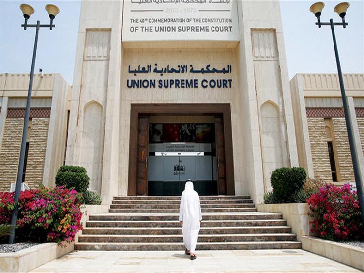 محكمة إماراتية تصدر أحكاما بحق متهمين بتشكيل خلية إرهابية