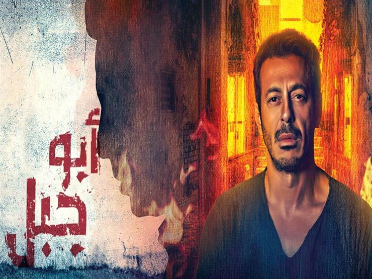 مسلسل أبو جبل الحلقة 9 .. تطورات متسارعة تدين شعبان (تفاصيل)