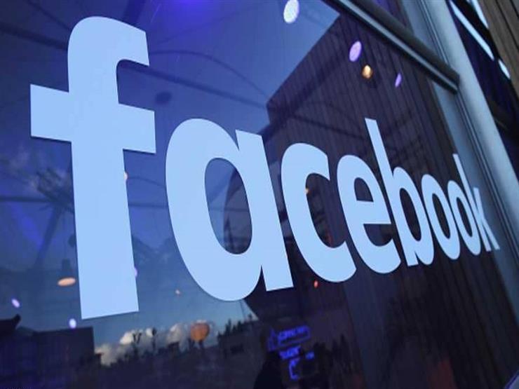 """""""فيسبوك"""" تشدد قواعد البث المباشر بعد هجوم نيوزيلندا"""