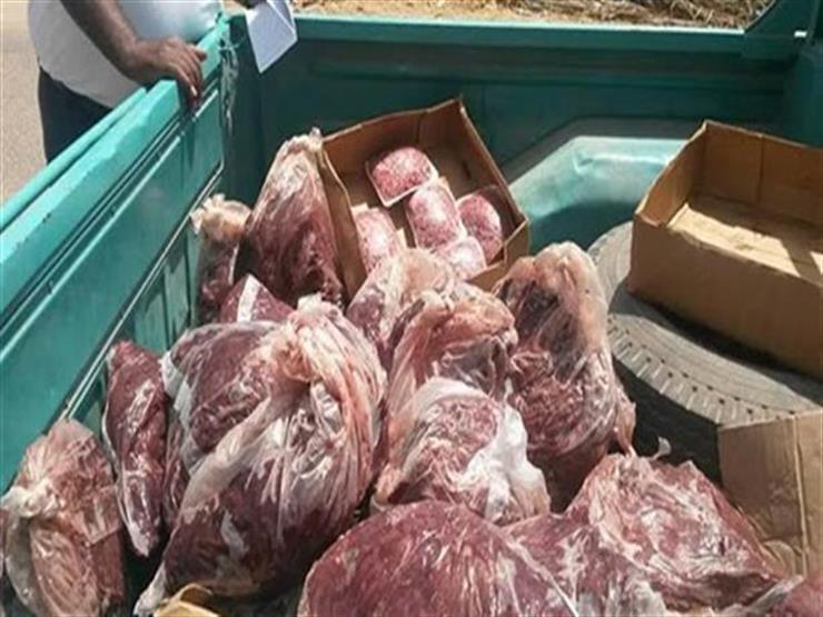 """""""الزراعة"""": ضبط أكثر من7 أطنان لحوم ودواجن غير صالحة خلال أسبوع"""