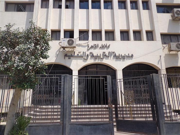 """بالأسماء.. """"تعليم القاهرة"""" تحدد مدارس """"الامتحانات الورقية"""" لأولى ثانوي"""