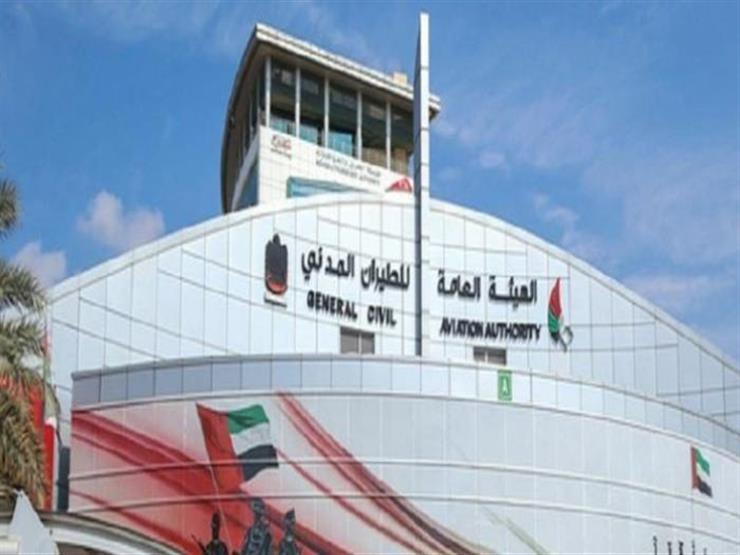 تفاصيل سقوط الطائرة المنكوبة في الإمارات وجنسيات الضحايا   مصراوى