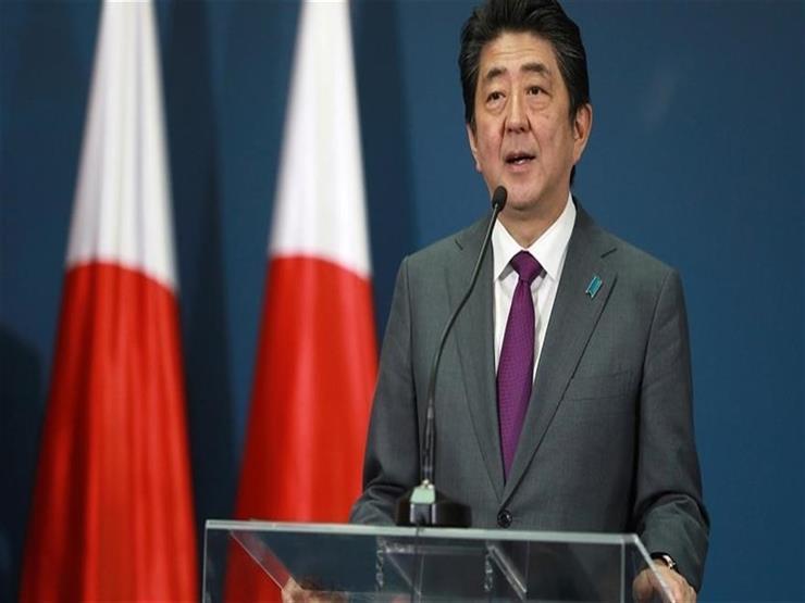 اليابان تحث إيران على الالتزام بالاتفاق النووي