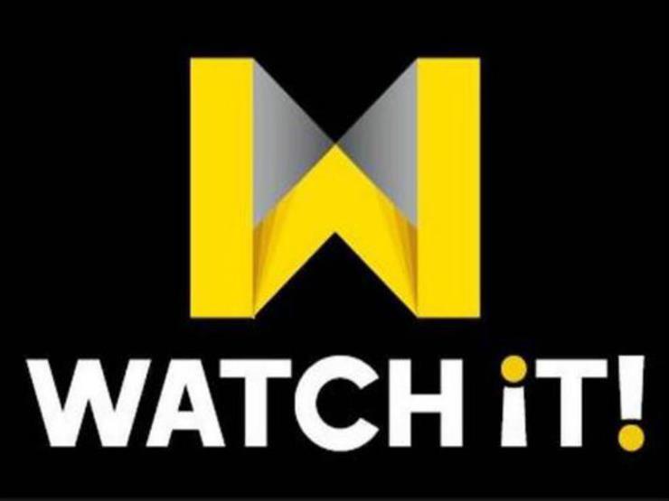 """""""Watch iT"""" تمد الفترة المجانية لنهاية رمضان.. وتعلن وصول مشاهديها لمليون"""