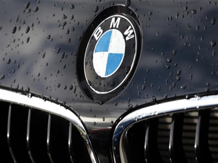 """BMW"" تخفض أسعار 4 سيارات في مصر.. التخفيضات وصلت 250 ألف جنيه"