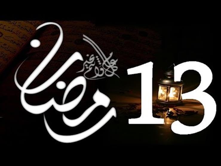 """حدث في 13 رمضان: الفاروق عمر يتسلم مفاتيح بيت المقدس.. و""""الطاعون الجارف"""" في الحجاز"""