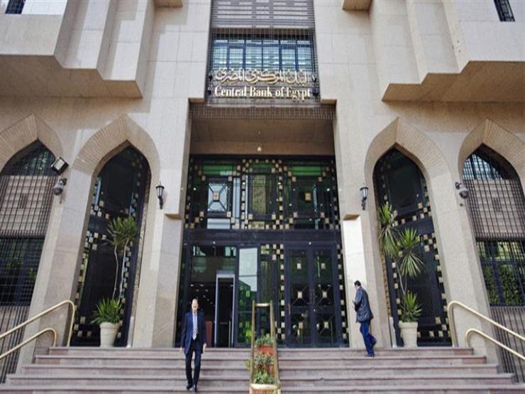 مصدر: قانون البنوك الجديد يلزم المركزي برفع رأسماله إلى 20 مليار جنيه