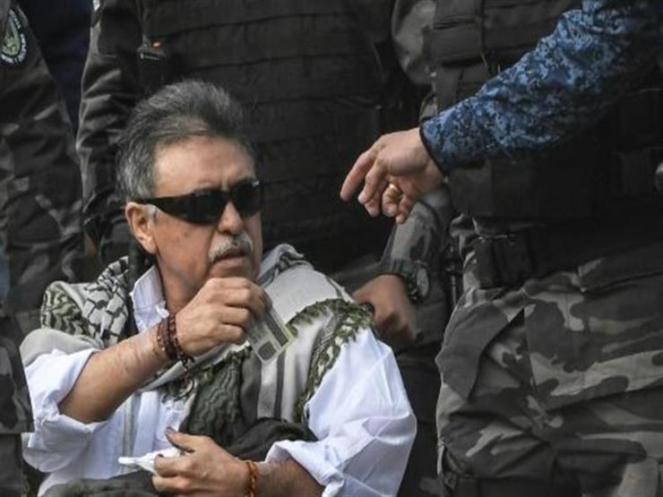 إعادة توقيف قيادي سابق في حركة تمرد كولومبية تطالب واشنطن بتسلمه